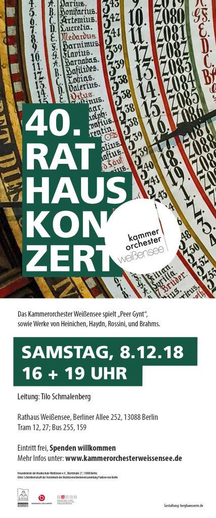 40. Rathauskonzert